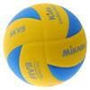 Mikasa Kids Volleyball